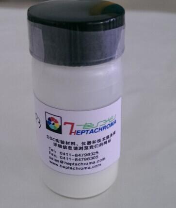 Spin coating slurry_Dalian Heptachroma Solar Tech Co, Ltd